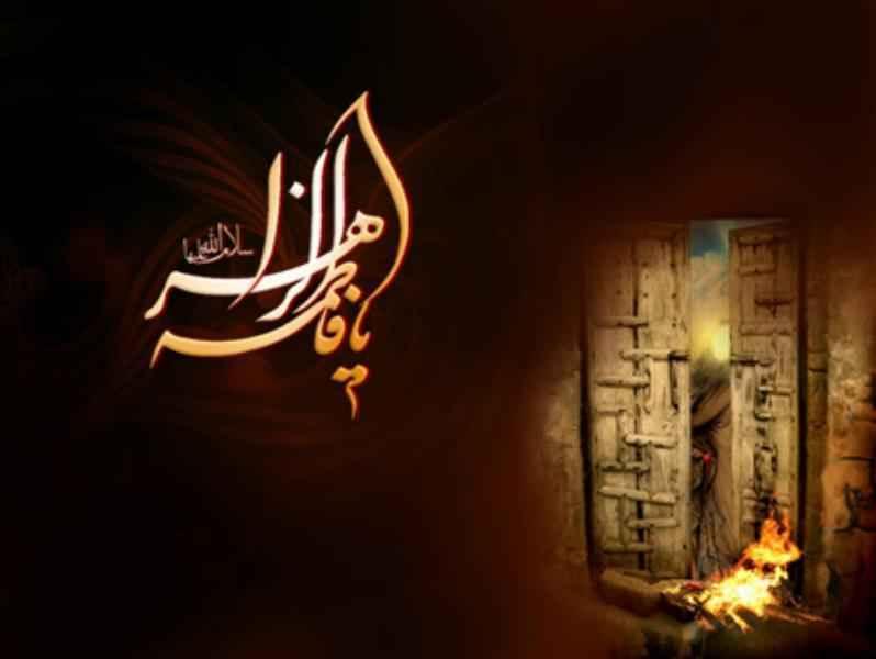 رواية الإمام الخامنئي حول آخر الحوارات بين الرّسول الأكرم (ص) وفاطمة الزّهراء (س)