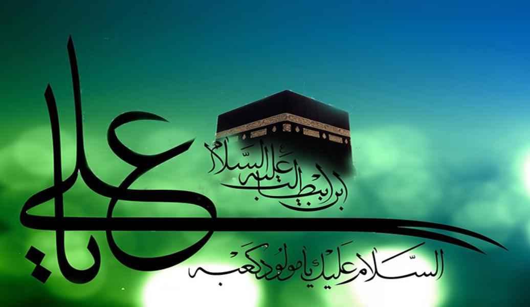 """كيف نكون شيعة أمير المؤمنين ؟ - الإمام الخامنئي يرد ..."""""""