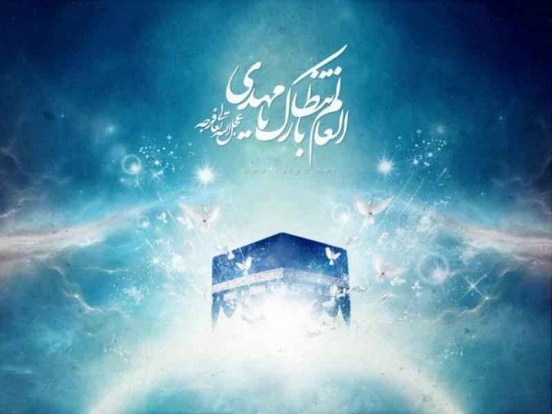 الوعد الذي لا يخلف ولا يبدل - الإمام الخامنئي (دام ظله): يتكلم حول ظهور الإمام المهدي (عج)