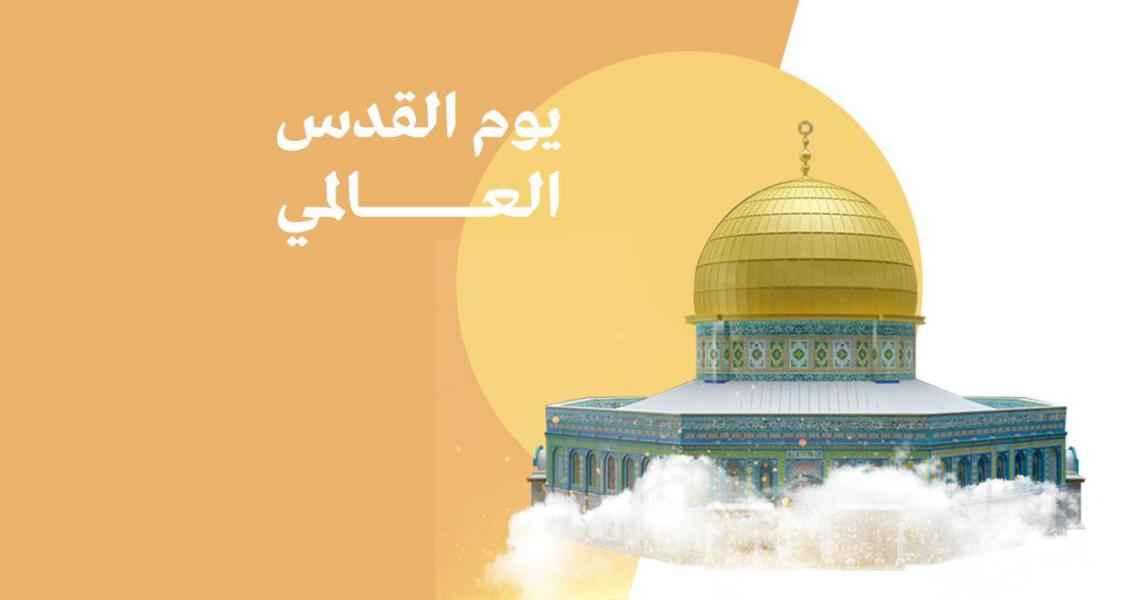 كلمة الإمام الخامنئي التي وجّهها باللغة العربيّة إلى الشباب العرب