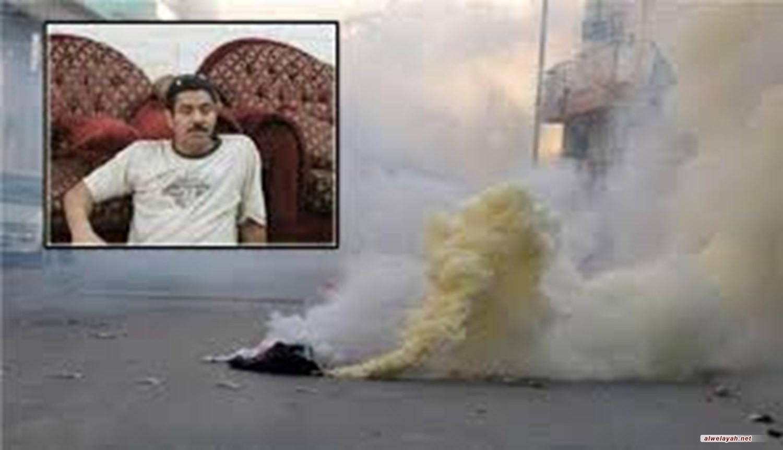استشهاد المواطن البحريني جواد سلمان الحاوي اثر استنشاقه الغازات السامة