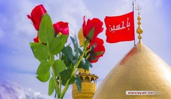 أربعون حديثاً عن الإمام  الحسين (عليه السلام)