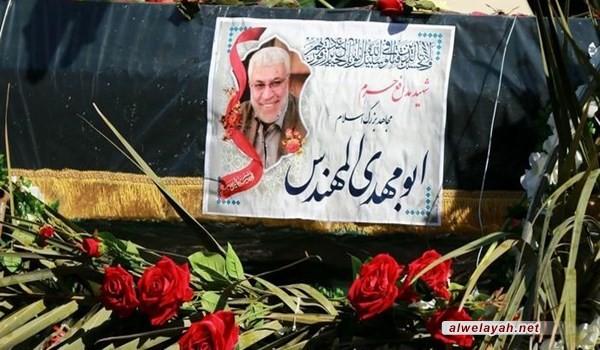 جثمان الشهيد أبو مهدي المهندس يصل إلى آبادان