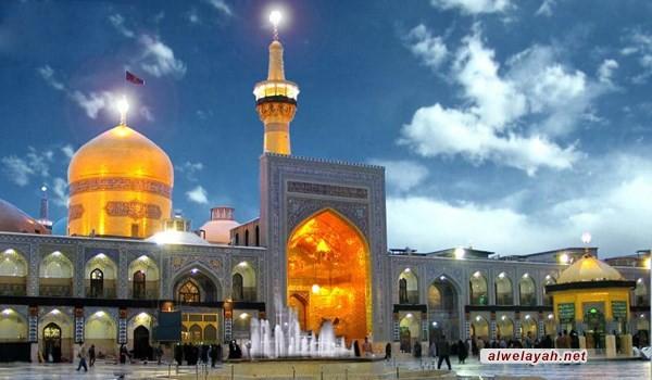 السلام عليك أيها الإمام الرؤوف؛ من حكم الإمام علي بن موسى الرضا (ع)