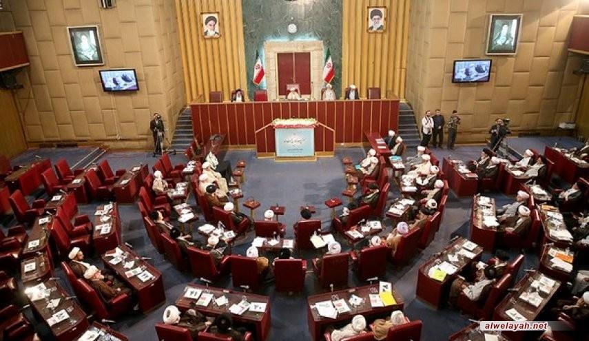 مجلس خبراء القيادة يؤكد على استمرار مقارعة أميركا والصهيونية