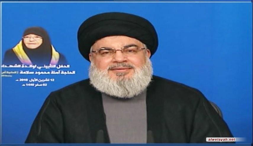 السيد نصر الله: إيران عظيمة في عين ترامب.. وهذا هو الدليل!