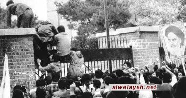 بيان الإمام (قدس سره) الذي لم يبتدأه بالبسملة