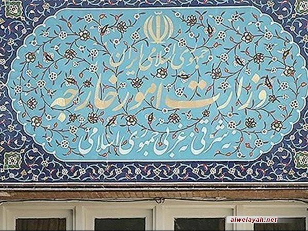 الخارجية الايرانية تدعو الدول الاسلامية للتصدي لصفقة القرن