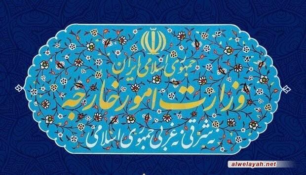وزارة الخارجية الإيرانية: القضية الفلسطينية قضية العالم الإسلامي الأولى