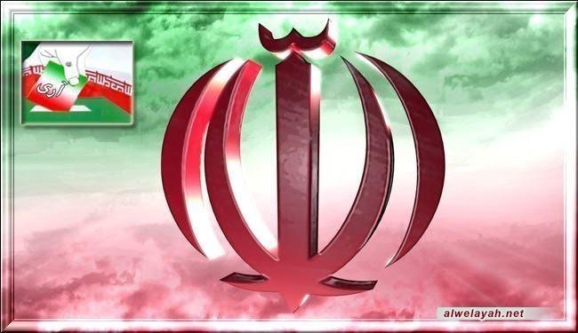 ضمانات الحريات العامة في دستور الجمهورية الإسلامية