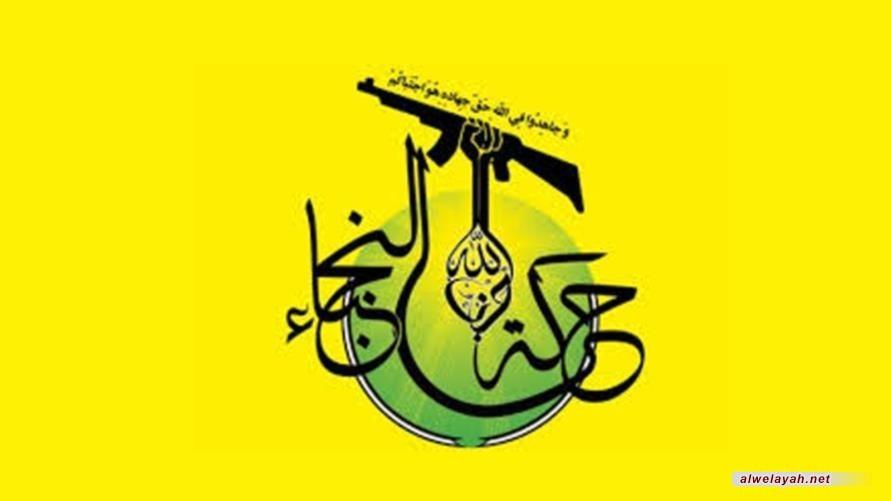 """الكعبي: المقاومة الإسلامية """"حركة النجباء"""" تتبع الولي الفقيه"""