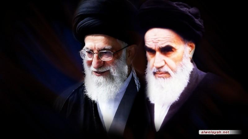 الإمام الخميني في كلام القائد