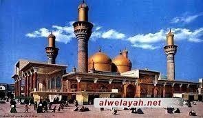 نبذة عن حياة الإمام موسى الكاظم(عليه السلام) بمناسبة ذكرى مولده