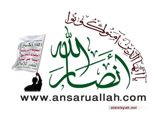 المكتب السياسي لأنصار الله يعزي القيادة والشعب الإيراني بوفاة أية الله الشاهرودي