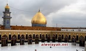 سيرة سفير الإمام الحسين مسلم بن عقيل عليهما السلام