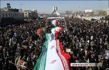 رؤساء السلطات الثلاث يدعون أبناء الشعب للمشاركة الفاعلة في مسيرات بهمن