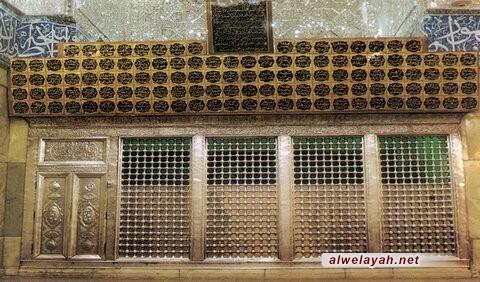 أصحاب الإمام الحسين (ع)؛ عظمة الشهادة