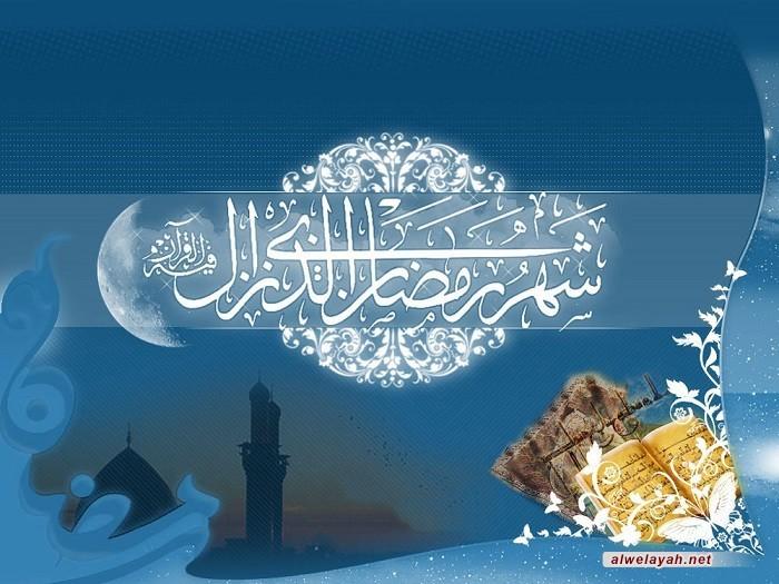 ألطاف الرحمن في شهر رمضان