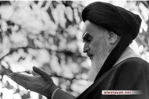 الآداب المعنوية للصلاة، الإمام الخميني: في الآداب القلبية لمكان المصلّى