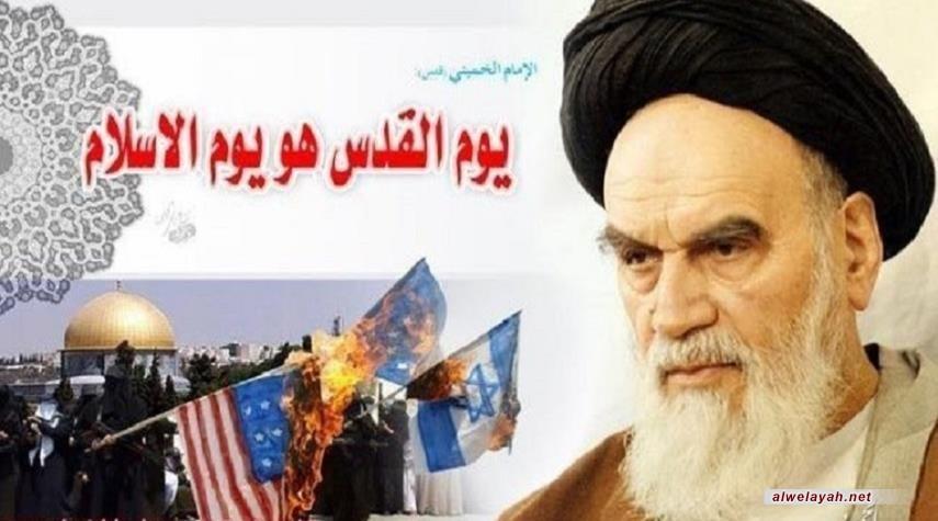 يوم القدس العالمي في فكر مفجر الثورة الاسلامية