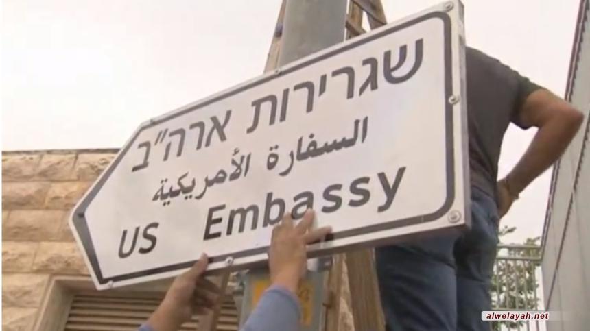 يوم القدس، رد مليوني إيراني ضد نقل السفارة الأميركية إلى القدس