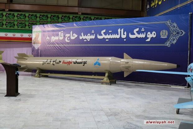 """إيران تزيح الستار عن صاروخي """"الحاج قاسم"""" و""""أبو مهدي"""""""