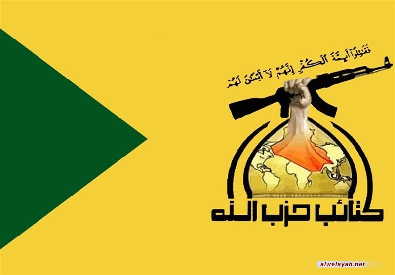 كتائب حزب الله في العراق: سيكون هناك رد مناسب على العدوان الأميركي