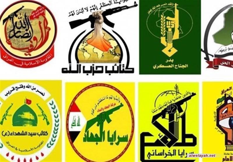 الهيئة التنسيقية للمقاومة: يجب الإسراع في إخراج القوات الأمريكية المحتلة من العراق