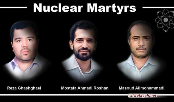 الطاقة الذرية الإيرانية تحيي ذكرى العلماء النوويين الشهداء