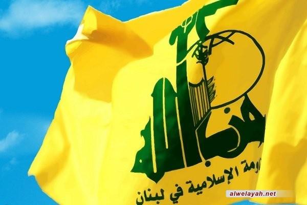بيان حزب الله: ما على الصهاينة إلا أن يبقوا في انتظار العقاب على جرائمهم