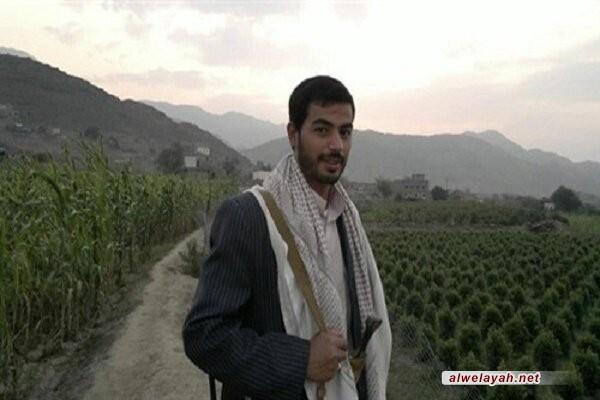 استشهاد إبراهيم بدر الدين الحوثي شقيق القائد السيد عبد الملك الحوثي