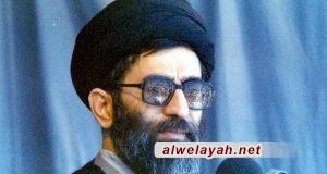 سلسة محاضرات ألقاها سماحة الإمام الخامنئي؛ المحاضرة الأولى: معنى الإيمان (1)