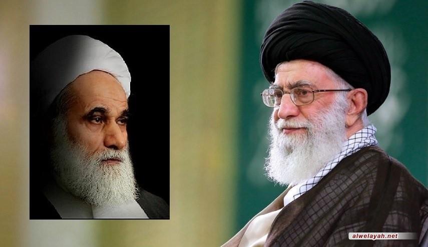 قائد الثورة الاسلامية يعزي بوفاة الاستاذ حكيمي