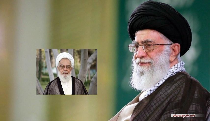 الإمام الخامنئي يعزي بوفاة حجة الإسلام ممدوحي