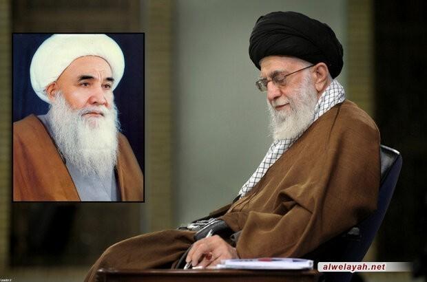الإمام الخامنئي يعزي بوفاة آية الله المحقق الكابولي