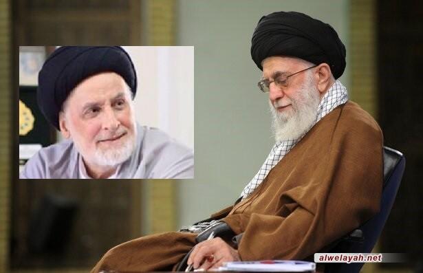 قائد الثورة الإسلامية يعزي بوفاة السيد جعفر مرتضى العاملي