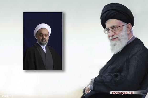"""قائد الثورة يعيّن """"الشیخ حميد شهرياري"""" أمينا عاما لمجمع التقريب بين المذاهب الإسلامية"""