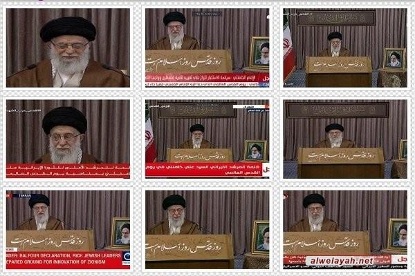 أصداء كلمة قائد الثورة على منصات وسائل الإعلام بمناسبة يوم القدس