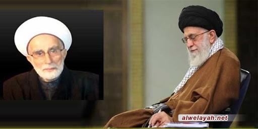 في رسالة إلى الأمين العام لحزب الله في لبنان؛ قائد الثورة الإسلامية يعزي بوفاة القاضي الشيخ أحمد الزين