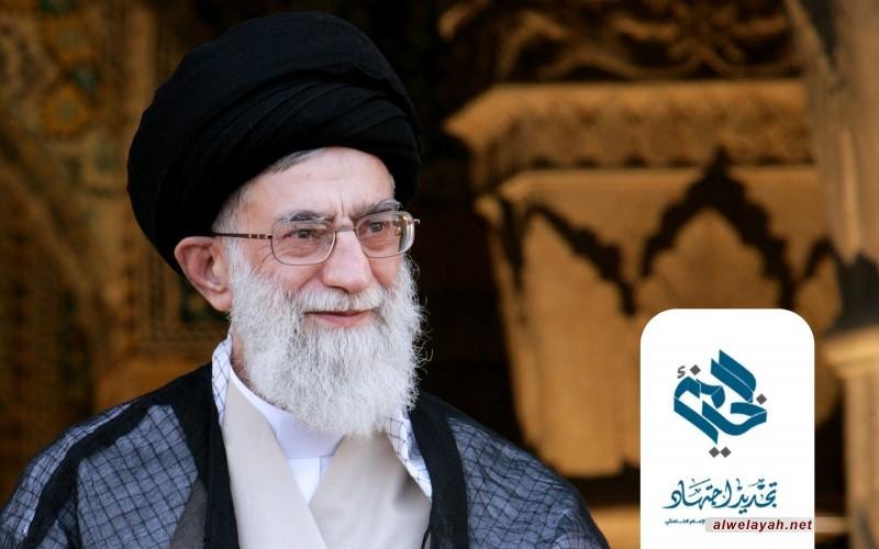 تقرير المرحلة الثانية من المؤتمر الرابع للتجديد والاجتهاد الفكري عند الإمام الخامنئي