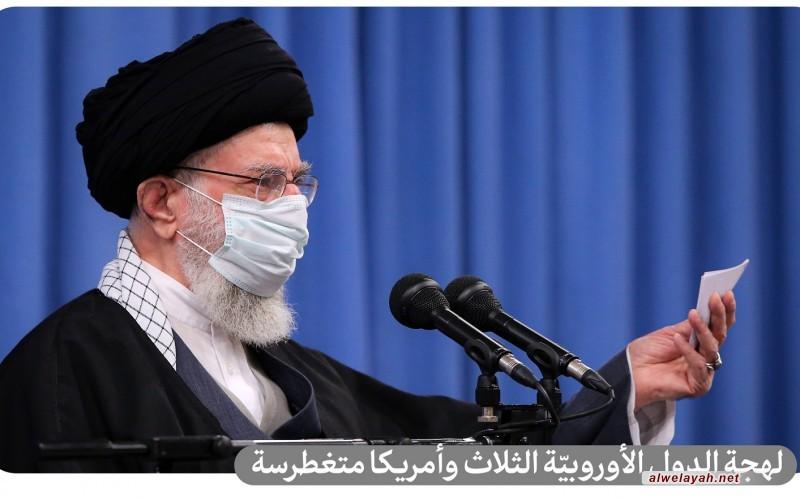 مقتطفات من كلمة الإمام الخامنئي في لقاء مع أعضاء مجلس خبراء القيادة