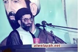 سلسة محاضرات ألقاها سماحة الإمام الخامنئي؛ المحاضرة الثالثة: الإيمان الواعي