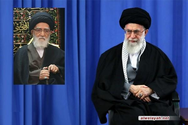 قائد الثورة الإسلامية يعزي بوفاة آية الله السيد مهدي خلخالي