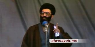سلسة محاضرات ألقاها سماحة الإمام الخامنئي؛ المحاضرة الرابعة: الإيمان المعطاء