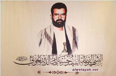 منبر القادة: كونوا أنصار الله (1) نبذة عن الشهيد القائد السيّد الحوثي