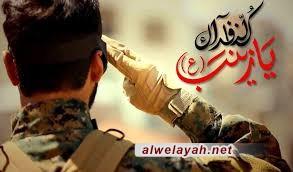 قائد الثورة الإسلامية: لولا المدافعون عن العتبات المقدسة لما كانت هناك مسيرة الأربعين