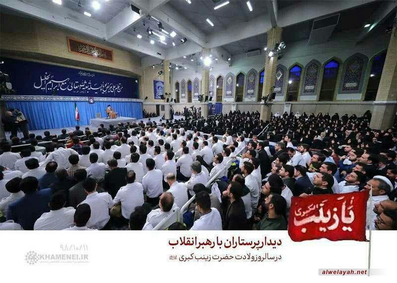 قائد الثورة الإسلامية يستقبل اليوم الآلاف من الممرضين بمناسبة ذكرى ميلاد السيدة زينب