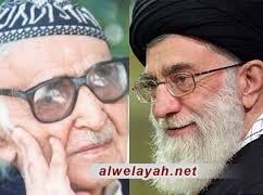 ما أنشده الشاعر الكبير محمد مهدي الجواهري في حق الإمام الخامنئي