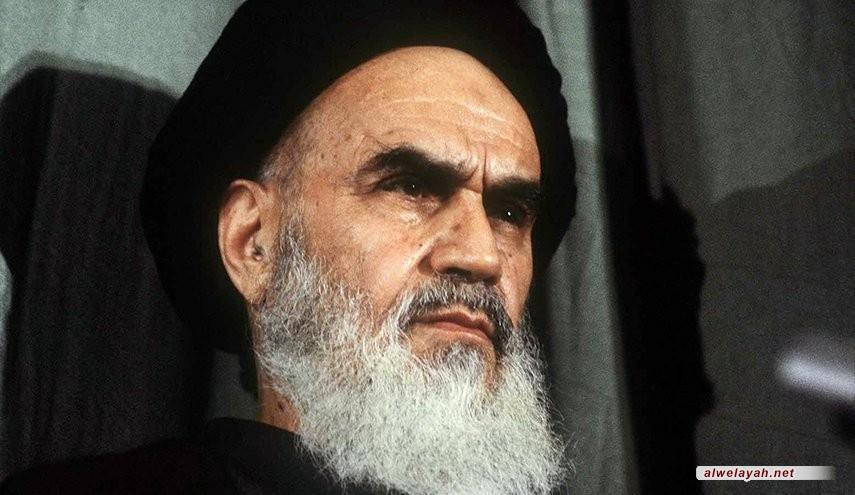 الإمام الخميني: لا تستأذنوا القوة الأمنية في إقامة مآتم العزاء