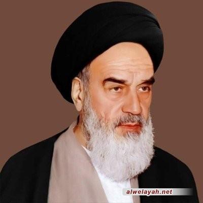 الإمام الخميني والمنهجية الإحيائية